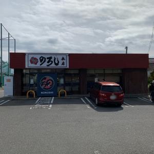 ラーメンのろし本店 ラーメン肉2枚(新潟市西区)