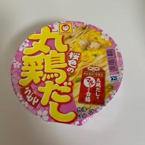 カップラーメンシリーズ#23 頑張れ!受験生桜色丸鶏だしうどん