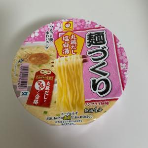 カップラーメンシリーズ#24  頑張れ!受験生マルちゃん麺づくり丸鶏だし塩白湯
