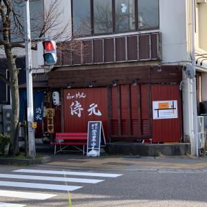 らーめん侍元(新潟市西区)ちゃっちゃ麺&ちゃーめし