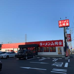 ラーメン山岡家新潟新和店(新潟市中央区) 醤油ネギチャーシュー&ライス