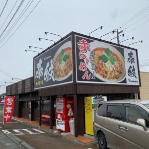 麺屋 泰紋 赤玉チャーシュー麺(新潟市南区)