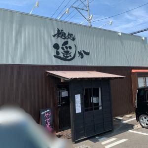 麺処 遥か  つけ麺(新潟市西区)