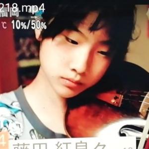 藤田紅良々・ 幻のTV出演秘蔵映像 ~ あの頃の輝く笑顔をもう一度②
