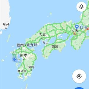突然ですが長崎に飛んでおります