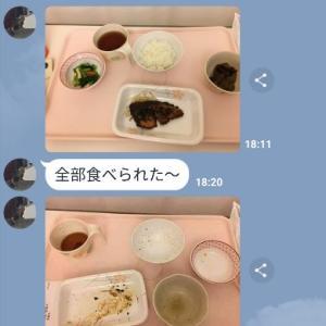 娘からの「良い知らせ」と「悪い知らせ 」~ RI検査で福山に入院