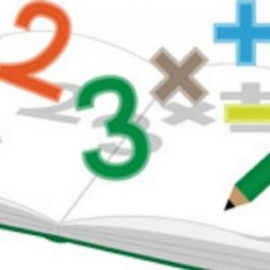 「数学克服」のための夏休みの「大改造計画」が白紙になってしまいました…