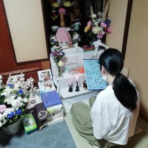 日本で最初の「お御籤」の話と「般若心経」の第一歩 ~ お祖母ちゃんの命日に比叡山延暦寺を訪れる④