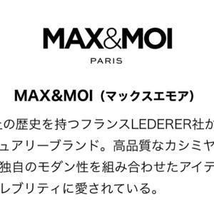 来月2月29日 日本初上陸お披露目展示販売会 MAX&MOI