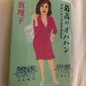 名古屋文化…笑 最高の