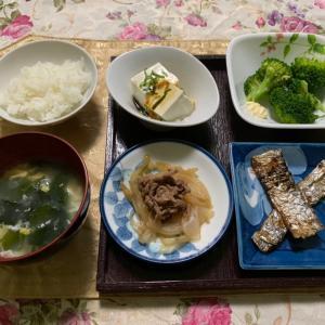 プチダイエット週間 5日目