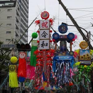 七夕祭り🎋