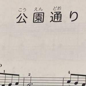 素敵な曲、見つけました☆