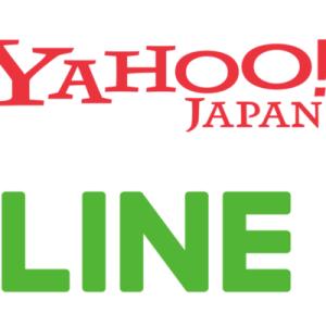 ヤフーとLINEの経営統合でPayPay・LinePayはどうなるか解説|買収や経営状況と目的・理由についても