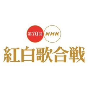 紅白2019菅田将暉の出演シーン動画・見逃し配信を無料視聴する方法!再放送についても