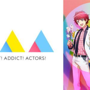 A3(エースリー・エーアニ)のアニメ11話の見逃し無料動画はココ!ネタバレ感想・dailymotionやPandoraで観れる?