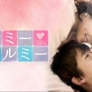 キルミーヒールミーはNetflixで見れない!U-NEXT・Hulu・アマプラどこで韓国ドラマ全話無料配信?
