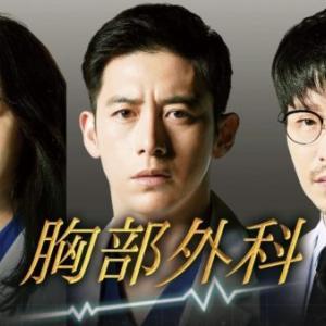 胸部外科は12時間はNetflixネトフリで見れない!U-NEXT・Hulu・アマプラどこで韓国ドラマ全話無料配信?