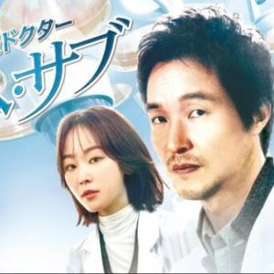 浪漫ドクターはNetflixで見れない!U-NEXT・Hulu・アマプラどこで韓国ドラマ全話無料配信?