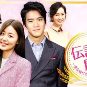 伝説の魔女はNetflixで見れない!U-NEXT・Hulu・アマプラどこで韓国ドラマ全話無料配信?