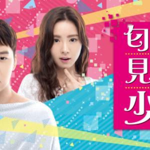 匂いを見る少女はNetflixで見れない!U-NEXT・Hulu・アマプラどこで韓国ドラマ全話無料配信?