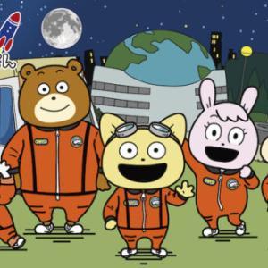 宇宙なんちゃら こてつくんはNetflixで見れない!U-NEXT・Hulu・アマプラどこでアニメ全話無料配信?