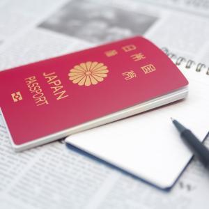 ロシア旅行のビザは女子大生でも簡単にとれた