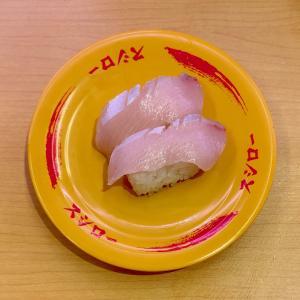 そつのないスシローの寿司を味わう@川口