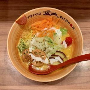 ソラノイロ NIPPONでベジソバ を食べてみる@東京