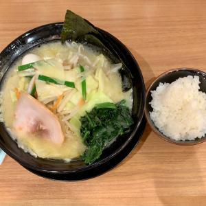 18時までライス無料の町田商店で家系の塩ラーメンを食べる@田端