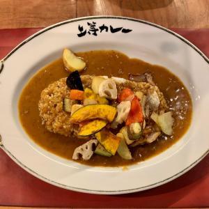 上等カレーの甘くて濃厚なカレーを食べる@渋谷