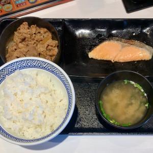 吉野家の牛鮭定食はなんだかんだで好き@秋葉原