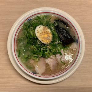 空ノ色の洗練された豚骨ラーメンを食べる@栄町
