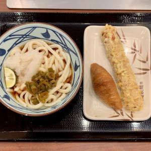 たまに食べたくなる丸亀製麺を訪ねる@京成上野