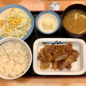 松屋の肉厚な生姜焼きを食べる@白山
