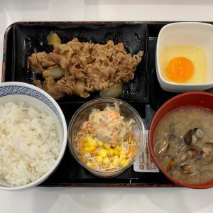 吉野家の牛皿を夕食で楽しむ@赤土小学校前