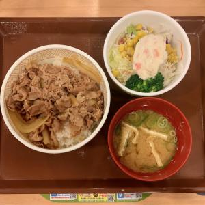すき家のシンプルな牛丼を食べる@本駒込