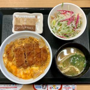 なか卯のカツ丼には安定した美味しさがある@千駄木