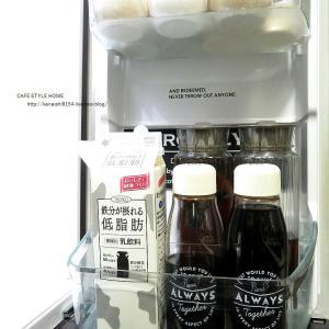 【100均】牛乳クリップでまさかのワンアクション