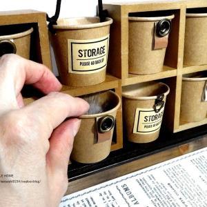 【100均】ミニミニ紙コップで小さな壁面収納