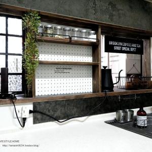 【DIY】1×4材でキッチンに収納棚を増設!