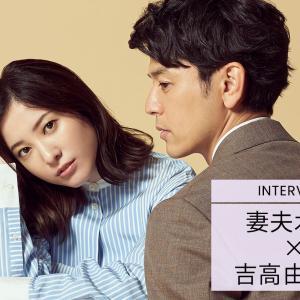 【妻夫木聡】主演「危険なビーナス」最終回12・7%