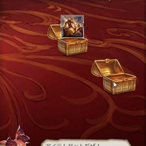 【グラブル】グラブル宝箱チャンス!と無料10連の引き具合(7日目)。10連の方では久しぶりにSSレアを引けましたが、宝箱は1個という悲しみ。