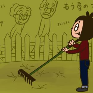 芝生の敵とコロナウイルスは似ている!