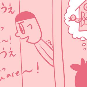 コロナ&自閉症児日記 8