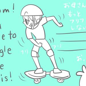 日本のスケボー事情はどうなのか?