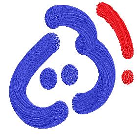 【マナブログ】プログラミング学習のコツ【進捗】