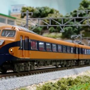 世界初の2階建高速電車 近鉄10000系ビスタカー新塗装