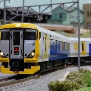 E257系500番台 Boso Express