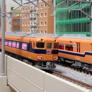近鉄12410系サニーカー&30000系ビスタEX